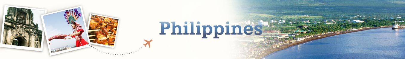 This image has an empty alt attribute; its file name is philippine.jpg