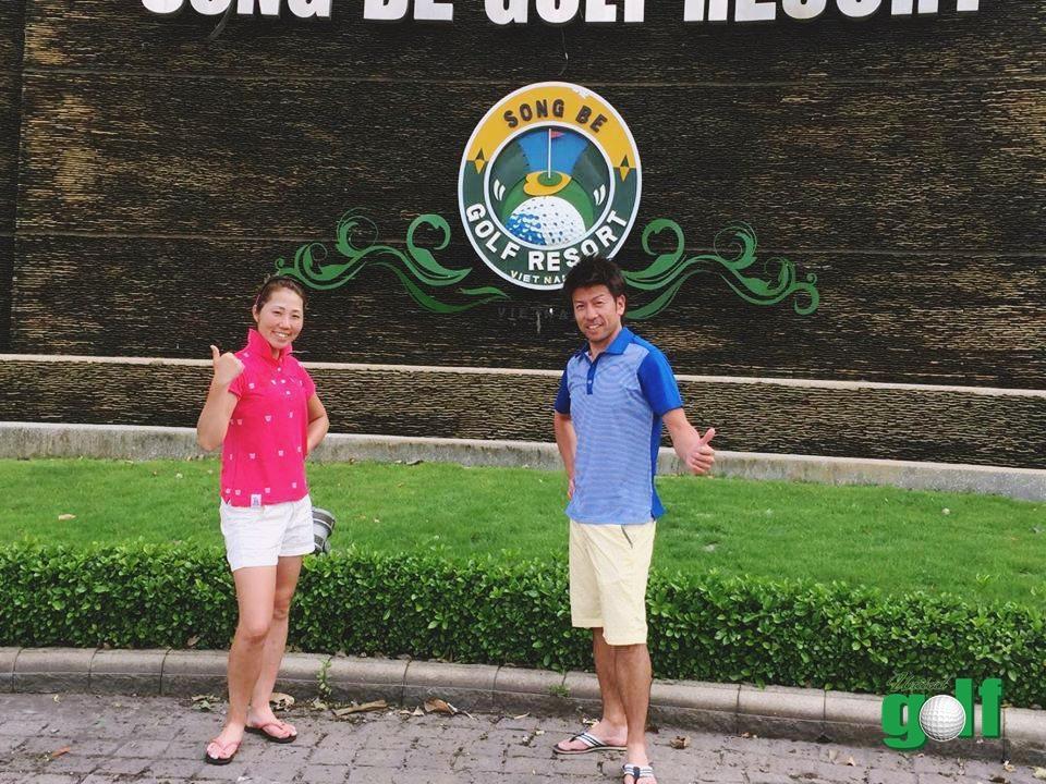golf resort sông bé
