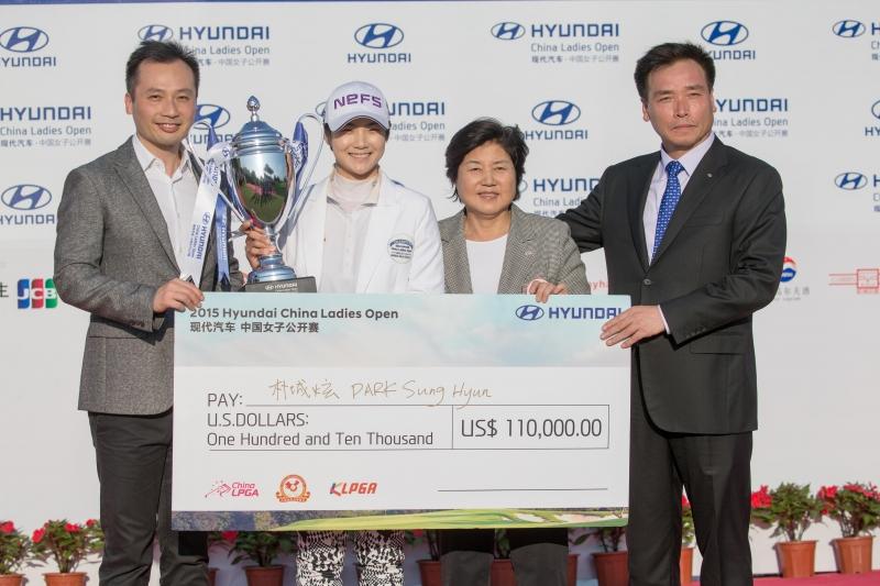 [NEWS] Park Sung Hyun– Tân Vô Địch U.S. Women's Open 2017